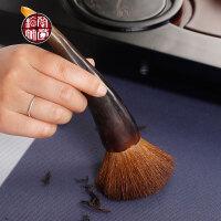 抹茶茶刷扫茶茶道用品黄色羊角养壶笔茶具配件茶盘清洁工具扫刷子