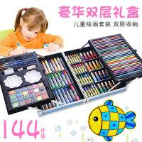 儿童水彩笔礼盒套装美术绘画用品工具箱小学生用宝宝彩色水粉颜料手绘蜡笔幼儿园宝宝初学者彩笔可水洗画画笔