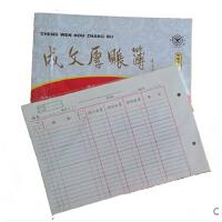 成文厚 乙式503库存数量物品明细材料物料账页201-503手写产品账