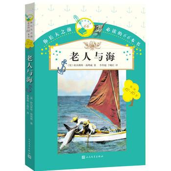 李育超,于晓红 9787020120291 人民文学出版社 正品 枫林苑图书专营店