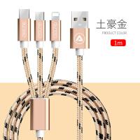 iphone6数据线一拖三三合一苹果7S安卓type-c多功能头充电器线5