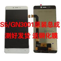 适用gn3001手机显示屏幕总成S5 3001L s10触摸液晶内外屏
