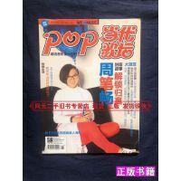 【二手9成新】��代歌��2013年第11期�第563期周�P��EXO大�_海�笤��W可卡片周�P��EXO��部同上97882651