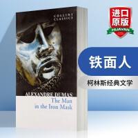 铁面人 英文版原版小说 The Man in the Iron Mask 柯林斯经典文学 历史小说 大仲马 火枪手三部
