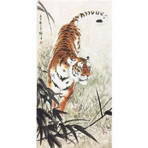 刘继卣《猛虎》著名画家