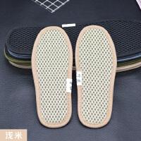 宝宝竹炭鞋垫儿童宝宝小孩透气吸汗男童女童夏季运动鞋垫