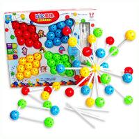 儿童早教益智玩具大号百变插珠 手工串珠拼插组合拼图玩具