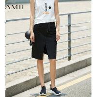 Amii[极简主义]2017夏装新品包臀纯色撞色拉链开衩半身裙11743189