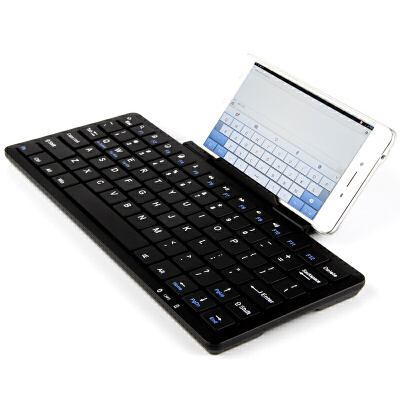 20190723205218220苹果iPhone SE键盘 蓝牙键盘苹果5S/5手机无线蓝牙键盘支架