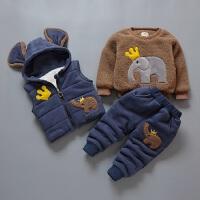 男宝宝秋冬装卫衣套装三件套儿童女宝宝