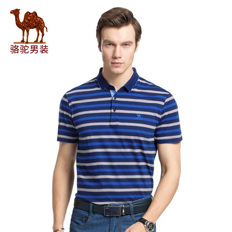 骆驼男装 夏季新款POLO衫条纹绣标商务休闲微弹短袖T恤衫男