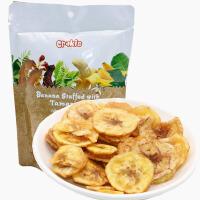 【当当自营】泰国进口 可力琪罗望子酱香蕉片零食果蔬干水果干45g*4袋