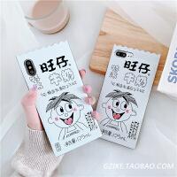 卡通白色旺仔牛奶盒Xs Max苹果X手机壳8/7plus/6s/XR软壳女 I6/6S 糖果白色旺仔牛奶