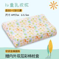 儿童可爱乳胶枕芯宝宝0-1-2-3-6岁小孩四季通用幼儿园午睡小枕头