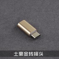 苹果转type-c转接头v9华为p9荣耀8数据线小米5s/5手机充电转换器6 其他