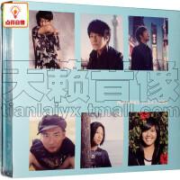 正版音乐 五月天: 步步自选作品辑(一路有你版 2CD)【光碟专辑CD唱片】