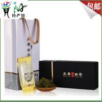 【贵阳馆】贵州特产 璞贵牌特级正安白茶_12g礼盒装