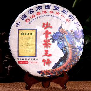 【3000克大饼带礼盒】2016年班章茶王饼 古树生茶 3000克/片