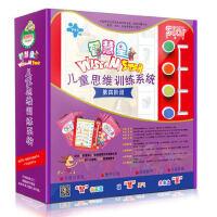 智慧星儿童早教逻辑思维训练左右脑开发智力玩具蒙氏教具数学智慧星全智能开发魔板第四阶段适合6-7岁儿童思维训练益智玩具