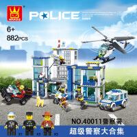 万格城市警察局总署 儿童益智拼装拼插塑料小颗粒积木玩具 40011