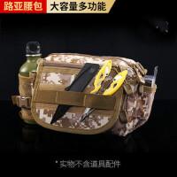 多功能两用路亚腰包运动战术腰包户外登山挎包路亚鱼饵配件包 支持礼品卡支付