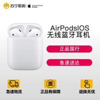 Apple/苹果AirPods MMEF2CH/A IOS无线蓝牙耳机 支持通话