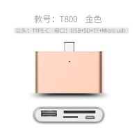 20190702071426079TYPE-C读卡器 安卓手机OTG线高速TF/SD/U盘键盘鼠标转接头 (TF +