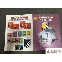 【二手旧书8成新】巴斯蒂安钢琴教程2(共5册)