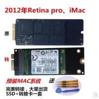 【支持礼品卡支付】苹果Apple 2012 Macbook Retina pro A1425 iMac SSD固态硬盘
