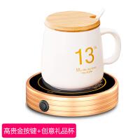 55度保温垫加热器底座办公室热牛奶神器加热茶杯垫恒温宝暖杯水杯 +杯子