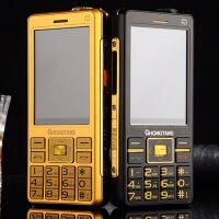 【礼品卡】金虹A538  老人手机  3.0英寸手写长待机双卡大喇叭全语音老人机QQ微信蓝牙