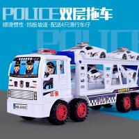 大号惯性双层拖车 带四辆迷你警车 儿童玩具车新