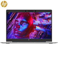 惠普(hp)EliteBook 735G5 13.3英寸轻薄本笔记本锐龙R5 2500U 8G 256GB固态 100
