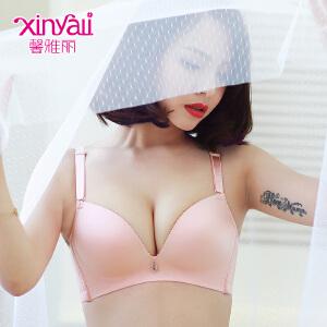 馨雅丽简约薄款小胸聚拢深V内衣 性感时尚少女士舒适侧收文胸180
