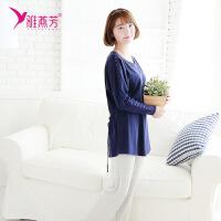 雅燕芳夏季孕妇纯棉睡衣孕产妇家居服喂奶套装韩版纯色长袖月子服