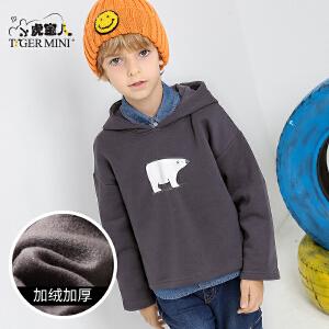 小虎宝儿童装六岁男童加绒卫衣儿童冬加厚套头中大童2017新版韩版