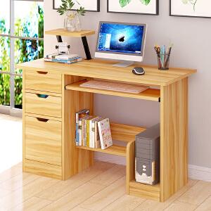 亿家达电脑台式桌家用书桌一体桌经济型省空间桌子简约移动卧室写字台桌