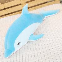 海豚毛绒玩具布娃娃公仔睡觉抱枕女生可爱长条枕懒人大号床上超软