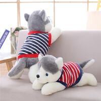 哈士奇公仔毛绒玩具小狗布娃娃二哈卡通抱枕儿童可爱狗狗生日礼物