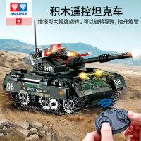 遥控坦克积木车拼装可开炮军事6岁男孩电动 履带式儿童益智玩具