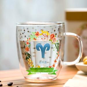EVERGREEN爱屋格林双层玻璃杯耐热玻璃杯子12星座水杯
