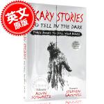 现货 在黑暗中讲述的恐怖故事 精装 英文原版 Scary Stories to Tell in the Dark 艾尔