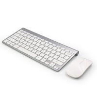 无线键鼠静音2.4G键鼠套装无线键盘鼠标套装