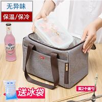 保温饭盒袋手提便当包装饭盒的袋子带饭袋铝箔保温袋午餐包饭盒包
