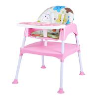 【当当自营】萌宝(Cutebaby)多功能 便携儿童餐椅 CBC101粉色