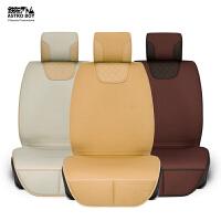 阿童木免捆绑汽车坐垫 四季通用座垫 适用于朗逸速腾骐达福克斯
