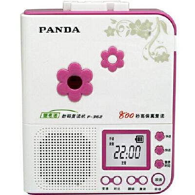 熊猫(PANDA) F-362 800秒高保真复读机 磁带录音机(红色)800秒复读 环保锂电 五级变速