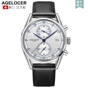 艾戈勒休闲手表男皮带防水石英表 男表复古薄款简约男士腕表