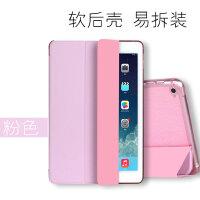 mini4保护套超薄硅胶苹果iPad迷你4软壳a1538平板全包透明边后盖 〖mini 4 粉色〗