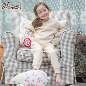 顶瓜瓜顶呱呱 彩棉空气层菱形格婴儿保暖内衣套装